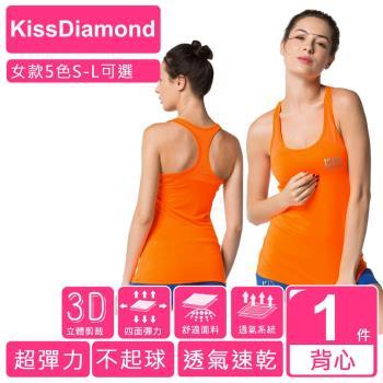 KissDiamond 女款 科技排汗超透氣運動背心/5色 (S-L選)