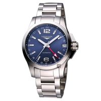 Longines 浪琴 Conquest GMT優雅典範腕錶-藍x銀/41mm L36874996