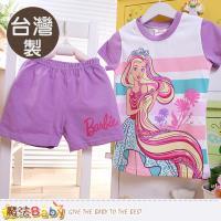 魔法Baby 女  芭比 純棉防蚊布短袖套裝~k50343