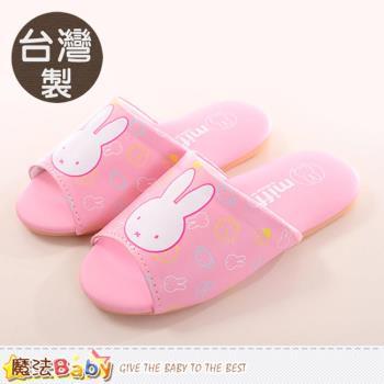 魔法Baby 兒童室內拖鞋 台灣製miffa米飛兔正版~sk0064