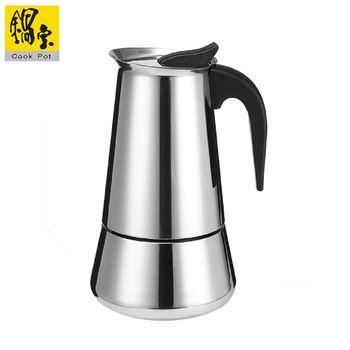 鍋寶摩卡咖啡壺極品限量組