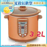 Dowai多偉  饕美食3.2L全營養萃取鍋 DT-323