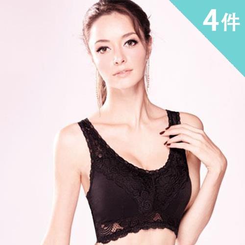 樂活人生LOHAS台灣製英國天絲棉無鋼圈美背機能內衣+褲