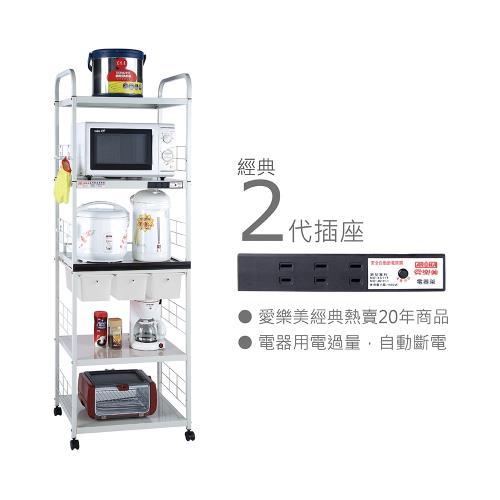 【愛樂美】3小抽5層電器架/