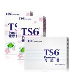 TS6- 舒暢雙冠組(健康有益菌30包X2盒+有益菌60包X1盒)