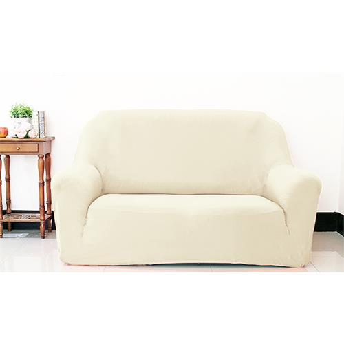 Osun-一體成型防蹣彈性沙發套/沙發罩_2人座 素色款 優雅杏