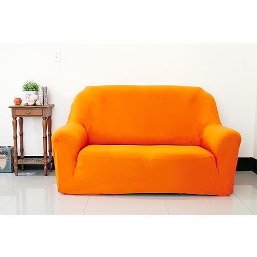 Osun-一體成型防蹣彈性沙發套/沙發罩_2人座 素色款 活力橘
