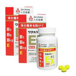 人生製藥 渡邊EX糖衣錠3入組