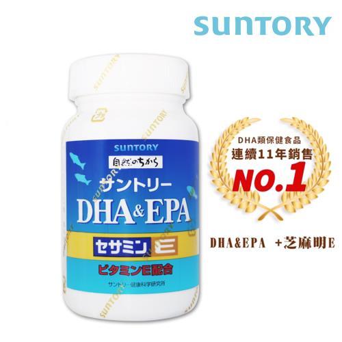 SUNTORY三得利 DHA&EPA+芝麻明E (120顆/瓶)