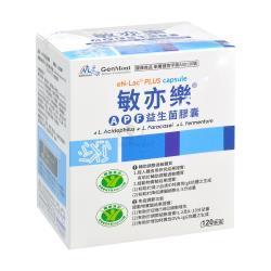 低溫宅配【景岳生技】敏亦樂APF益生菌膠囊120顆