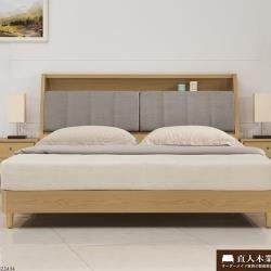 【日本直人木業】LEON簡約6尺收納床組