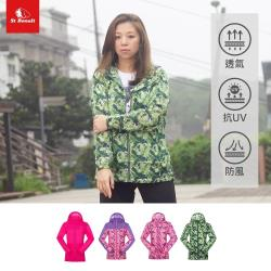 【聖伯納 St.Bonalt】女-時尚迷彩超輕透防曬風衣外套(28017014)