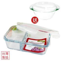 MIT分隔耐熱玻璃保鮮盒720ml 4入組 加送玻璃鍋2.0L