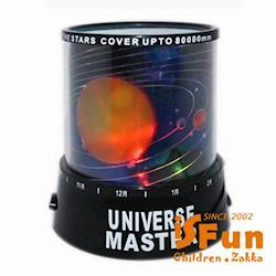 【iSFun】宇宙漫遊 LED投影燈/夜燈