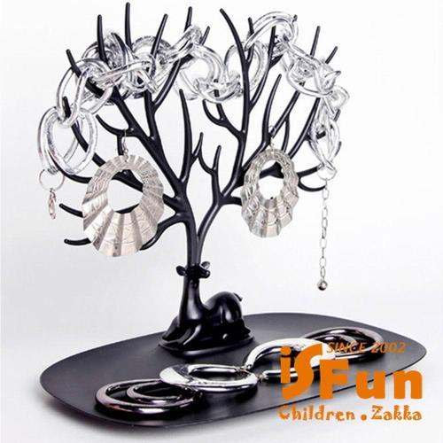 【iSFun】鹿角樹枝