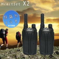 MinitSet專業級無線電手持對講機 X2 (1組2支)