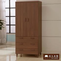 【日本直人木業】wood北歐生活80CM衣櫃