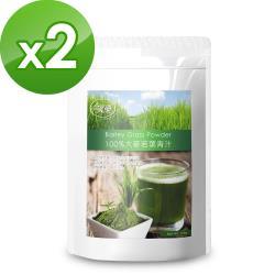 樸優 100%大麥若葉青汁(100g/包)x2包組