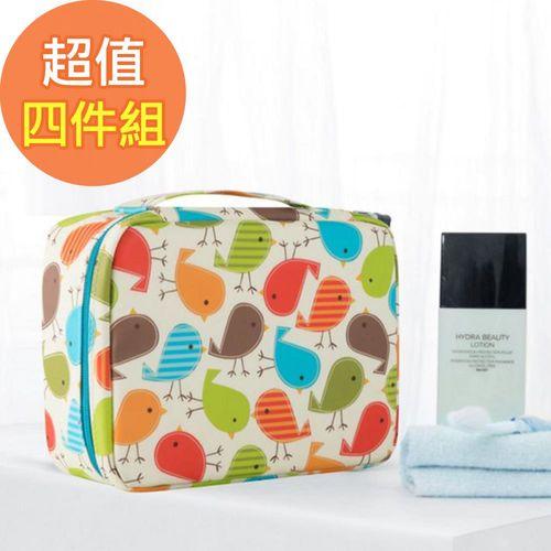【韓版】可愛繽紛加厚大容量防潑水盥洗化妝包(4色)-四入組