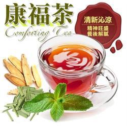 康福茶茶包 康福養身茶 花草茶 天然草本茶 (15小包)  【全健】