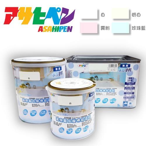 日本Asahipen水性高濕氣住屋機能塗料0.7L-雅白