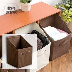 【收納專業家】質感 咖啡色 直立式不織布收納抽屜盒(1入) 萬用收納盒 玩具箱 小物收納