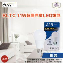 麗元BLTC 11W高效率超節能LED燈泡 (白光)  超值24入組