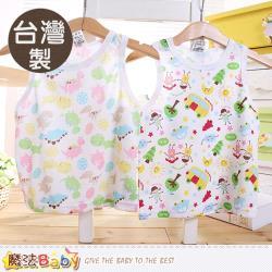 魔法Baby 女童背心(2件一組) 台灣製夏季清涼背心~k50446