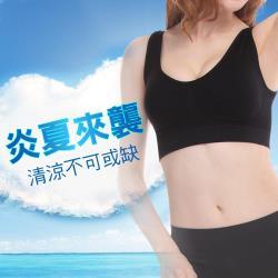 JS嚴選  涼感紗運動內衣三件組