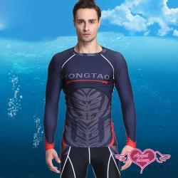 天使霓裳  泳衣 率性圖紋 二件式水母衣防曬長袖泳裝(黑M~XL) SX33