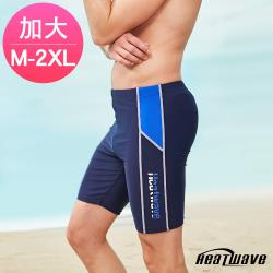 Heatwave熱浪 加大男泳褲 七分馬褲-海岸線354