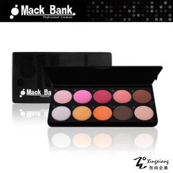 【Mack Bank】M05-06C 亮沙 時尚造型 眼影 腮紅 眼影盤 眼影盒 彩盤組(10色/組) (形向Xingxiang眼彩)