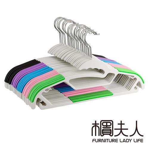 櫃夫人 第二代塑膠防滑衣架120入 - 四色可選
