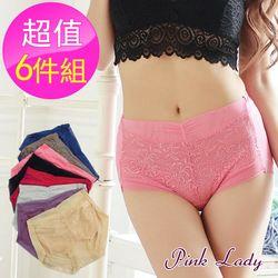 【PINK LADY】親膚蠶絲 夢幻花蕾中高腰內褲5925(6件組)