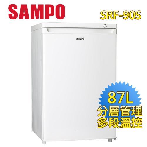 SAMPO 聲寶 87L直立式冷凍櫃SRF-90S