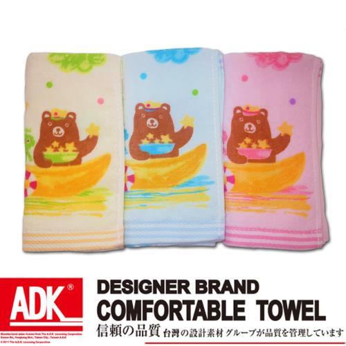 ADK-香蕉熊印花童巾(12件組)