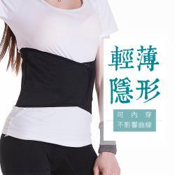 JS嚴選   隱形達人護腰回饋組(送拇指護腕Plus魔術腰包)