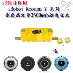 iRobot Roomba 7 系列掃地機器人吸塵器副廠高容量鎳氫電池