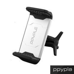 PPYPLE AirView S 手機車架(出風口專用)