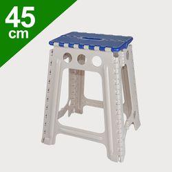 45cm止滑折合椅