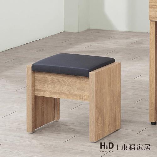 H&D 穆得化妝椅