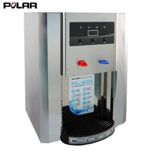 POLAR普樂全不鏽鋼溫熱開飲機/飲水機