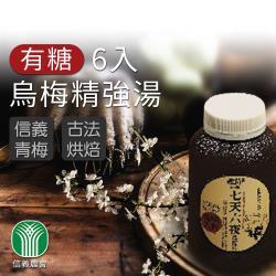 信義農會  七天六夜烏梅湯-350ml -6瓶  (12瓶一組)