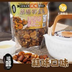 太禓食品嗑蠶藥膳田豆酥(蒜味/重口)(350g/包)