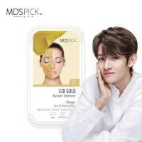 MDS PICK安瓶精華水療黃金撫紋面膜