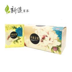 【新造茗茶】精選台灣高山極品袋茶包 (30入/盒)