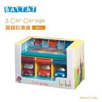 美國【B.Toys】Battat系列-黃綠紅車庫