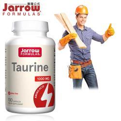 【美國Jarrow賈羅公式】特極牛磺酸1000mg膠囊(100粒/瓶)