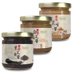 樸優樂活 經典好醬組-石磨黑白芝麻醬+花生醬各180克(共三罐)