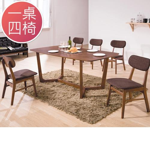 Boden-米爾6尺北歐風餐桌椅組(一桌四椅)